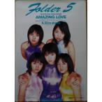 【ポスター】 Folder 5 (満島ひかり 他) / AMAZING LOVE B2サイズポスター -店頭告知用非売品