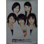【ポスター】 Folder 5 (満島ひかり 他) / STAY… B2サイズポスター -店頭告知用非売品
