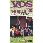 【邦楽ビデオ】 VOS 第33号 [1990年11月] -ザ・ベルズ アンジー かまいたち 電気グルーヴ 他 -未開封品