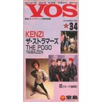 【邦楽ビデオ】 VOS 第34号 [1990年12月] -KENZI ザ・ストラマーズ 電気グルーヴ 他 -未開封品