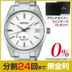 グランドセイコー Grand Seiko 腕時計 SBGA099 メンズ 9Rスプリングドライブ