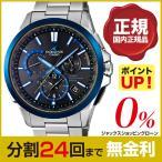 カシオ オシアナス ブラックマーブル 腕時計 OCW-G1100TG-1AJF メンズ GPS電波ソーラー ローン分割24回無金利