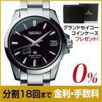 (ロゴ入りコインケース付)グランドセイコー(Grand Seiko) 腕時計 メンズ SBGA027 9Rスプリングドライブ -