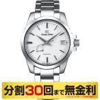 (本日 ポイント最大26倍)グランドセイコー GRAND SEIKO SBGA225 スプリングドライブ メンズ 腕時計 (36回無金利)