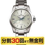(ポイント最大22倍)グランドセイコー GRAND SEIKO SBGA279 スプリングドライブ チタン メンズ 腕時計 (36回無金利)