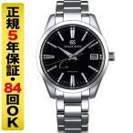 (エントリーでポイント大幅UP)(3%OFFクーポンあり)グランドセイコー GRAND SEIKO SBGA301 スプリングドライブ メンズ 腕時計 (60回無金利)