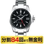 (ポイント倍率 大幅UP 21日23:59まで)グランドセイコー GRAND SEIKO SBGE213 スプリングドライブ GMT メンズ 腕時計 (60回無金利)