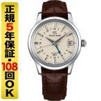 (5%OFFクーポン + ポイント最大18倍)グランドセイコー GRAND SEIKO SBGM221 メンズ 自動巻メカニカル GMT 腕時計 (60回無金利)