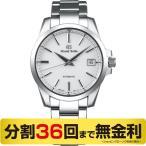(5%OFFクーポン + ポイント最大22倍)グランドセイコー GRAND SEIKO SBGR255 メンズ 自動巻メカニカル 腕時計 (36回無金利)