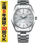 (エントリーでポイント大幅UP)(3%OFFクーポンあり)グランドセイコー GRAND SEIKO SBGR307 メンズ 自動巻メカニカル 腕時計 (36回無金利)