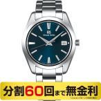 (5%OFFクーポン + ポイント最大22倍)グランドセイコー GRAND SEIKO SBGV225 メンズ クオーツ 腕時計 (36回無金利)