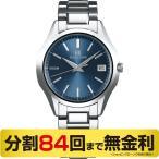 (クオカード 3000円+当店ならポイント最大23倍 21日23:59まで)グランドセイコー SBGV235 メンズ クオーツ 腕時計 (60回無金利)