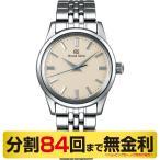 (ポイント最大28倍 21日23:59まで)(GSロゴが光る USBメモリー プレゼント)グランドセイコー SBGW235 メンズ 手巻メカニカル 腕時計 (60回無金利)