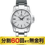 (3%OFFクーポンあり)グランドセイコー SBGX253 メンズ クオーツ 腕時計 (60回無金利)