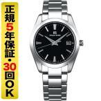 (5%OFFクーポン + ポイント最大22倍)グランドセイコー GRAND SEIKO SBGX261 メンズ クオーツ 腕時計 (36回無金利)