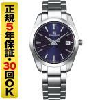 グランドセイコー GRAND SEIKO SBGX265 メンズ クオーツ 腕時計 (36回無金利)