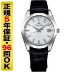 (ポイント最大28倍 21日23:59まで)(GSロゴが光る USBメモリー プレゼント)グランドセイコー SBGX295 メンズ クオーツ 腕時計 (60回無金利)