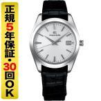 グランドセイコー GRAND SEIKO SBGX295 メンズ クオーツ 腕時計 (36回無金利)