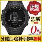 ショッピングローン スント コア オールブラック 腕時計 SS014279010 日本正規品 2年保証 ローン分割60回無金利
