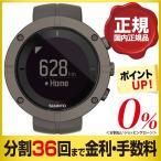 スント カイラッシュ スレート 腕時計 SS021239000 日本正規品 ローン分割60回無金利 ポイント14倍