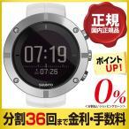 スント カイラッシュ シルバー 腕時計 SS021240000 GPS 日本正規品 ローン分割60回無金利 ポイント14倍
