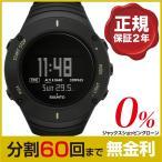 スント コア アルティメット ブラック 腕時計 SS021371000 日本正規品 2年保証 ローン分割60回無金利