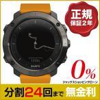 スント トラバース アンバー 腕時計 SS021844000 日本正規品 2年保証 24回無金利