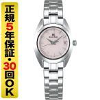 (5%OFFクーポン + ポイント最大22倍)グランドセイコー STGF277 レディース 白蝶貝 ダイヤモンド クオーツ 腕時計 (30回無金利)