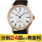 オリエントスター エレガントクラシック 腕時計 メンズ WZ0311EL 自動巻 カーフ皮バンド ローン分割無金利
