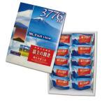 【静岡 お土産】世界遺産 富士の頂き スイートチョコクランチ 10個