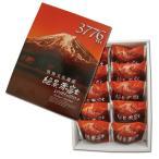 【静岡 お土産】世界遺産 絶景赤富士 いちごチョコクランチ 10個入