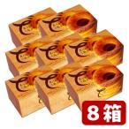 【まとめ買い割引・送料無料】名古屋コーチンプディングスイーツ 8箱セット