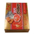 名古屋の名物菓子!しるこサンド箱 (6袋入) 個包装 名古屋 お土産 スイーツ ビスケット