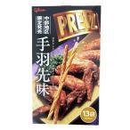 【名古屋のお土産】グリコ ジャイアントプリッツ 手羽先味 (14袋入)