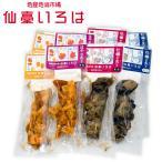 【送料無料】仙臺いろは おつまみセット【「牡蠣」と「ほや」の炙りお得セット】