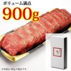 【送料無料】丸ごと1本 塩麹熟成 900g