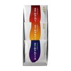 仙台長なす漬伝統仕込み辛口仕込み詰合せ(4袋)
