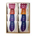 仙台長なす漬伝統仕込み辛口仕込み詰合せ(6袋)