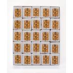 玉澤のくるみゆべし25個入箱詰