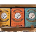 塩釜海保カレー3種6個箱入り入りセット