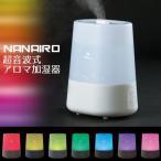 超音波式アロマ加湿器 / LEDライトが多色に変化し、幻想的な空間を演出