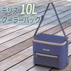 クーラーバッグ 10L 小型 保冷バッグ コンパクト アウトドア レジャー