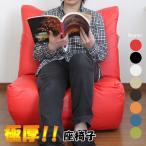 座椅子 合成皮革 ソファー リクライニング 1人掛け / 極厚座面 座椅子