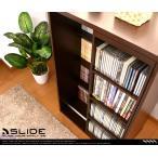 【大幅値下げ】 スライド本棚 奥深 木製 大容量 おしゃれ 60幅