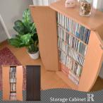 本棚 扉付き CD・DVD収納ラック キャビネット 大容量