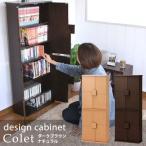 本棚 扉付き CDラック 大容量 デザインキャビネット