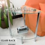 ベッドやソファーの隣にさりげなく置ける小型ガラステーブル
