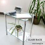 サイドテーブル ガラス おしゃれ 小型  テーブル シンプル / ガラスラック 長方形
