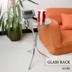サイドテーブル ガラス おしゃれ テーブル 小型 シンプル ガラステーブル 丸型