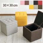 スツール 収納ボックス レザー 椅子 おしゃれ 木製